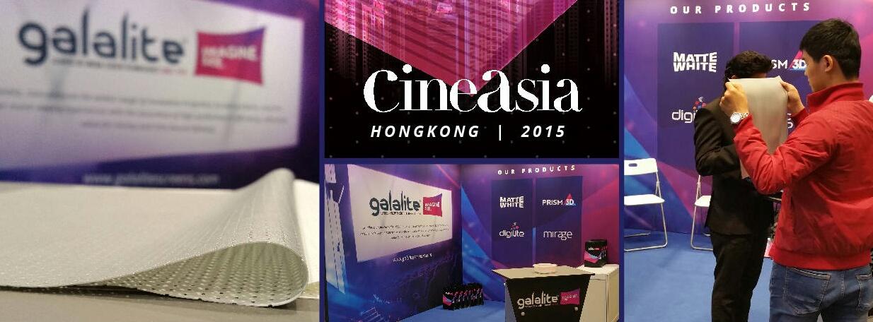 Galalite screens - CineAsia event HongKong